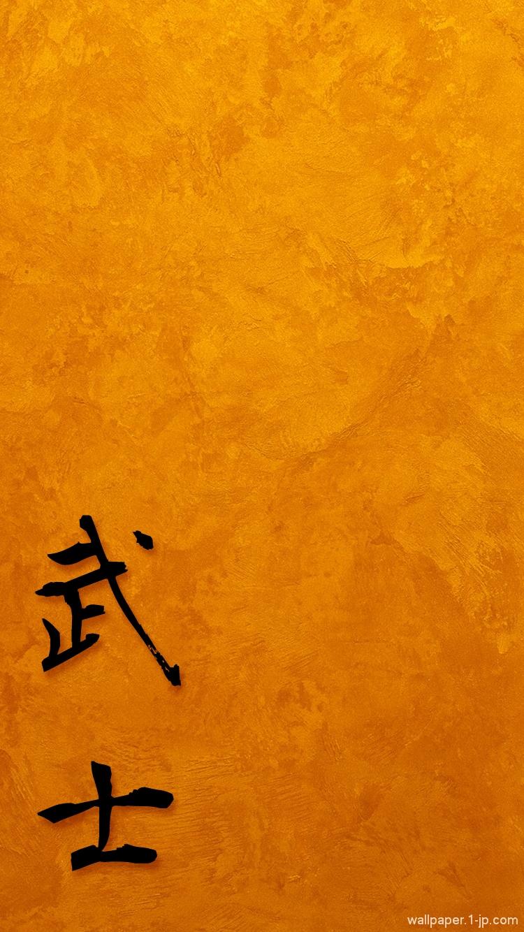 武士待ち受け スマホ壁紙 Samurai